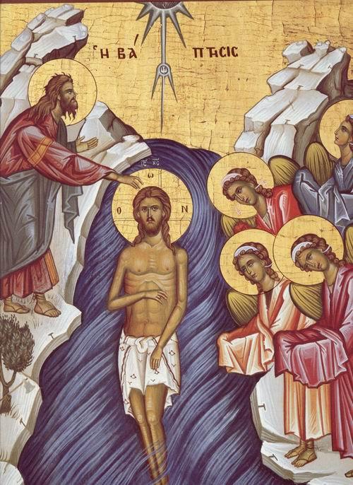 http://www.teologiepentruazi.ro/wp-content/uploads/2007/01/botezul-domnului.jpg