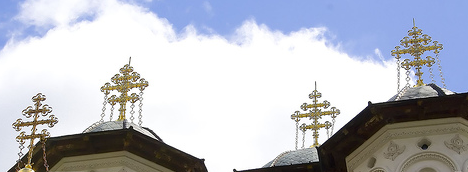 crucea-e-scara-cerului.png
