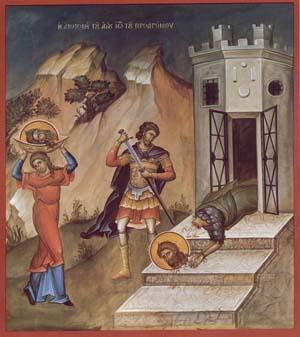 taierea capului Sfantului Ioan Boezatorul