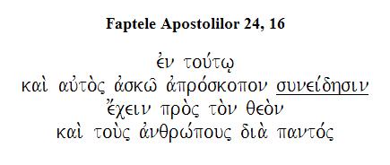 f-ap-24-16