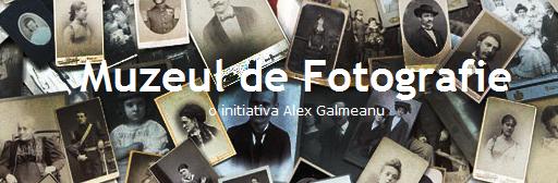 Muzeul de Fotografie
