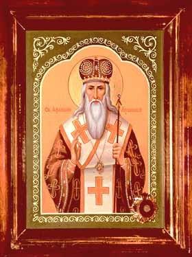 sf-patriarh-atanasie-al-3-lea-al-constanti