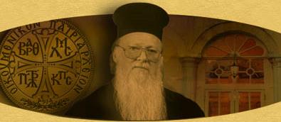 SS Bartolomeu al Constantinopolului