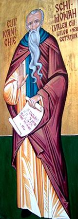 Sf. Ioanichie  cel Nou