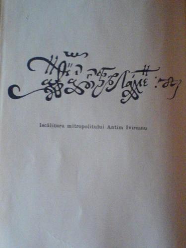semnatura Sf. Antim Ivireanul