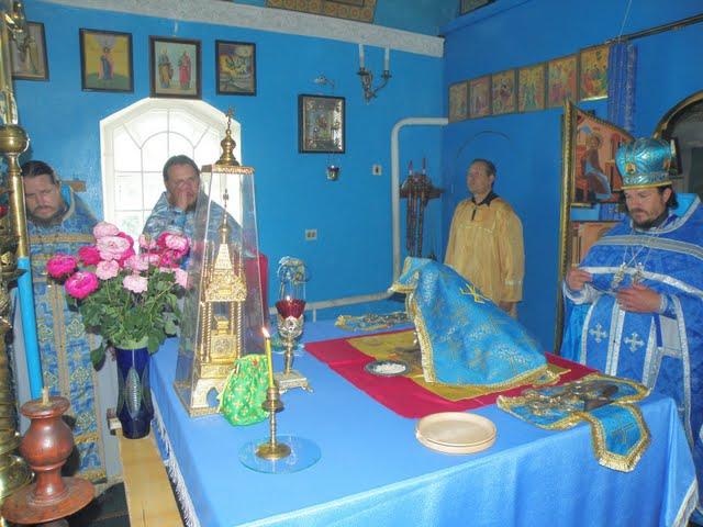 altarul albastru azuriu