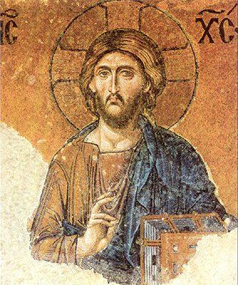 Iisus Hristos, Domnul nostru