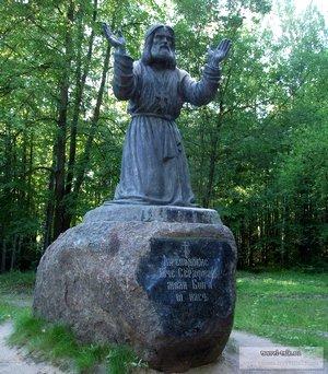 Sf. Serafim din Sarov, piatra rugaciunii