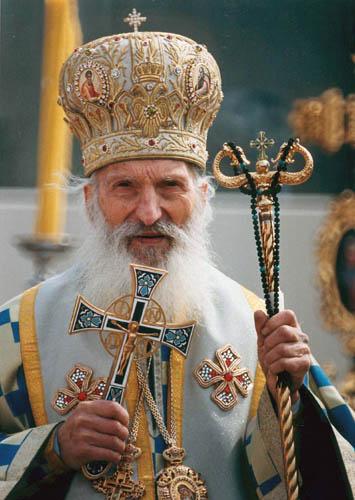 Fer Patriarh Pavle al Serbiei 1