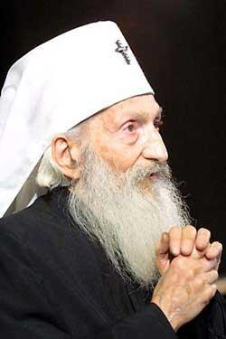 Fer Patriarh Pavle al Serbiei 2