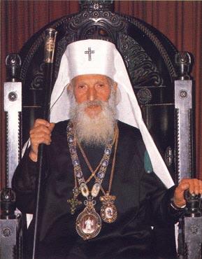 Fer Patriarh Pavle al Serbiei