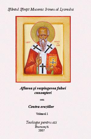 Sf. Irineu al Lyonului, Contra ereziilor, vol. 1.